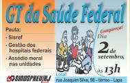 Dia 2: saúde federal se reúne para barrar ataques ao SUS
