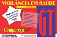 Funasa: próximo GT se reúne quinta-feira (29), no Sindsprev/RJ