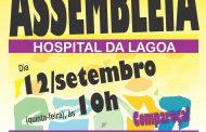 Hospital da Lagoa: assembleia nesta quinta (12) discute inconsistências do ponto biométrico