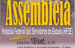 Saúde Federal: assembleias de Ipanema, HFSE e Andaraí organizam luta pelas 30h