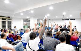 Assembleia aprova participação nas mobilizações de 30/5 e 14/6 contra a reforma da previdência