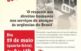 Conferência Livre da Região Metropolitana do Rio será nesta quarta (29)