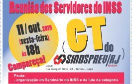INSS: GT terá reunião em 11 de outubro para organizar seminário e luta contra metas abusivas e desmonte