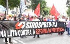 País terá 1° dia de atos contra PEC que ameaça direito à aposentadoria nesta sexta (22)