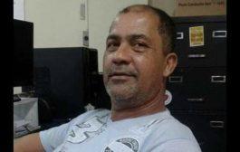 Sindsprev/RJ lamenta o falecimento de Edilson Nunes