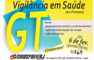 GT da Vigilância em Saúde (ex-Funasa) acontece quinta (6/2), no Sindsprev/RJ