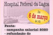 Hospital da Lagoa: plenária dia 6/3 organiza campanha salarial e luta contra perdas de direitos