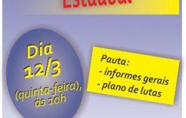 Saúde estadual faz assembleia quinta-feira (12), no Hospital Eduardo Rabello