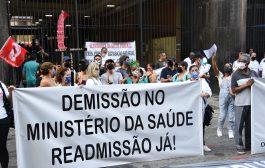 Ato unificado no NERJ marcou a retomada das mobilizações na saúde federal