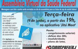 Nesta terça (9/6), assembleia virtual da saúde federal no aplicativo 'Jitsi Meet'