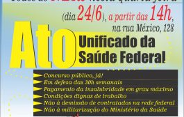 Hoje (24/6), a partir das 14h, no NERJ, todos ao ato unificado da saúde federal
