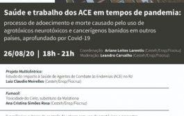 Nesta quarta (26/8), videoconferência do projeto multicêntrico debate saúde e trabalho dos ACE em tempos de pandemia