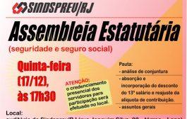 Sindsprev/RJ realiza assembleia extraordinária estatutária na quinta-feira (17/12)