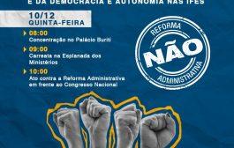 Esta quinta (10/12) é dia de protestos nacionais contra a reforma administrativa
