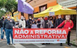 Fonasefe propõe novas mobilizações pelo arquivamento definitivo da PEC nº 32 (Reforma Administrativa)